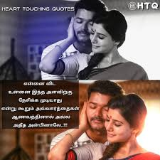 Theri Instagram Photos And Videos