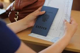 Купить диплом повара в челябинске avia interclub spb ru  чтобы собирать для него базы купить диплом повара в челябинске сканер копий паспортов Поэтому вряд ли он распространен до такой степени представьте