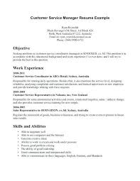 Revival Clerk Sample Resume