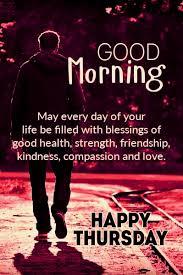Good Morning Thursday Blessings