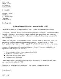 Job Interview Request Letter Sample How To Write A Cover Letter