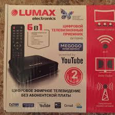 Телевизионный приёмник Lumax DV1109HD+антенна – купить в ...