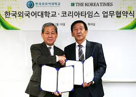korea times hufs to hold essay contest