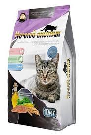 <b>Корм</b> для кошек <b>Ночной</b> охотник <b>Сухой корм</b> для ...