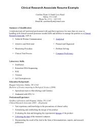 Entry Level Cover Letter Sample - Letter Idea 2018