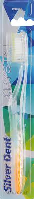 <b>Зубная щетка</b>, <b>мягкая</b>, прозрачно-оранжевая - Modum Silver <b>Dent</b> ...