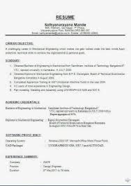 resumeformatsfreedownload63 unigraphics designer resume