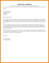 7 Cover Letter Example 2017 Park Attendant