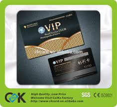 Vip Card Design Sample 2015 New Style Good Design Vip Sample Membership Card From China Supplier Buy Sample Membership Card Membership Card Sample Membership Card Product