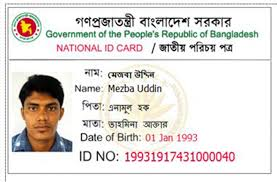 Nakhalpara Identified Dhaka Tribune Militant First