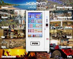 Cargo Vending Machine Amazing China 448 Touch Screen 448 Trays 48 Cargo Roads Vending Machine