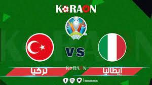 فوز إيطاليا علي تركيا فى افتتاح بطولة يورو 2020 - موقع كورة أون