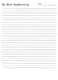 Writing Worksheets For Kindergarten Free - Criabooks : Criabooks