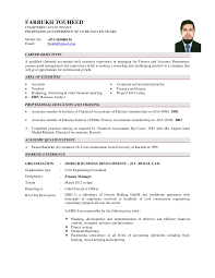 Best Accountant Resume Format Resume Template Sample