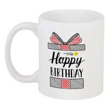 Толстовки, <b>кружки</b>, чехлы, футболки с принтом <b>happy birthday</b> to ...