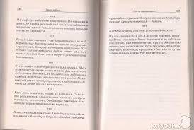 Отзыв о Книга Как написать курсовую или дипломную работу за одну  Книга Как написать курсовую или дипломную работу за одну ночь А Захаров фото