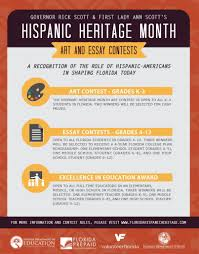 hispanic heritage month art and essay contests deadline  hispanic heritage month flyer english 2017