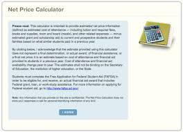 Adrian College Net Price Calculator