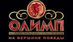 Олимп букмекерская контора официальный сайт как войти