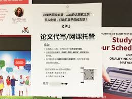 ghost writing ads reappear in kpu richmond ads offering essay ghost writing services have been found written in chinese on bulletin boards at kpu richmond since last week