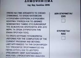 Αποτέλεσμα εικόνας για δημοψηφισμα