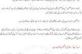 names list eye makeup tips in urdu middot stani s