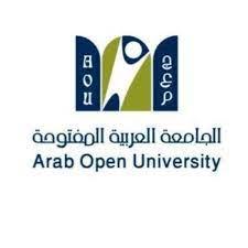 الجامعة العربية المفتوحة - دراسة البكالوريوس في الجامعة العربية المفتوحة