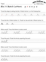 What Do You Put In A Cover Letter Simple Cursive Writing Worksheets