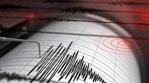 Deprem mi oldu, nerede, kaç şiddetinde? (11 Ekim) Kandilli - AFAD son  depremler haritası - Güncel Haberler Milliyet
