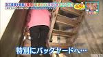 彼方茜香の最新ヌード画像(10)