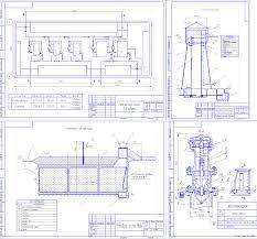 Курсовой проект Расчёт системы объединенного водопровода  Курсовой проект Расчёт системы объединенного водопровода населенного пункта и предприятия