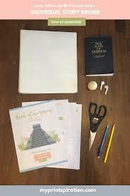Printspiration Book Of Mormon Binder 2020