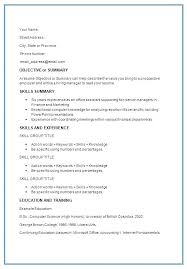 Objective For A Nanny Resume Nanny Resume Objective Sample Nanny Resume Nanny Resume Samples 43
