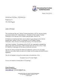sle sponsorship letter for sports tournament seeking