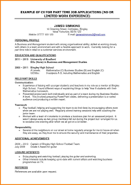 Sample Resume High School Student Part Time Job Save Cv For A Part