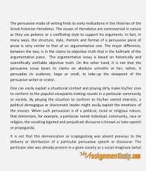 techniques of persuasive essay writing 2 the persuasive mode of writing