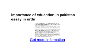 importance of education in essay in urdu google docs