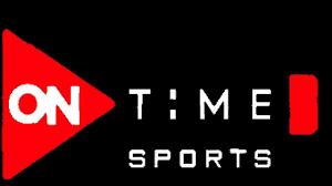 تحديث تردد قناة أون سبورت الرياضية On time sport للبطولات المحلية والأفريقية