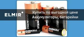 Аккумуляторы, <b>батарейки Toshiba</b> (<b>Тошиба</b>) купить недорого в ...