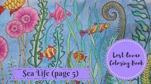 Worksheet For Kindergarten Letter F L L L L L L Duilawyerlosangeles