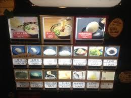 Ramen Vending Machine Tokyo Delectable Vending Machine Picture Of Ichiran Shinjuku Central East Entrance