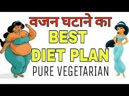 Diet Chart For Vegetarian Weight Loss Best Vegetarian Diet Plan For Weight Loss Hindi