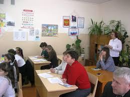 Скачать Актуальность курсовой участники административного процесса Актуальность курсовой участники административного процесса подробнее