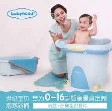 get ations century baby baby bathtub large baby bathtub baby bath tub children basin basin thick newborn supplies