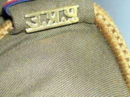 Image result for bithoor police beats man