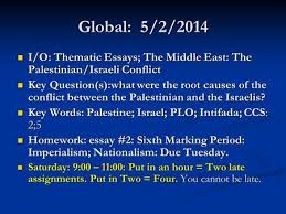 the arab i conflict ppt  global 5 2 2014 i o thematic essays the middle