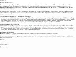 Hr Recruiter Cover Letter Image Collections Cover Letter Ideas