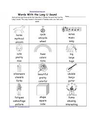 Worksheet Ut Family Words Wosenly Free Long And Short Vowel ...