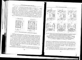 Лестницы Обозначение размеров деревянных наружных и внутренних дверей жилых зданий ГОСТ 6629 74 и 24698 81
