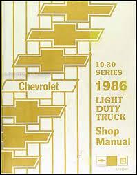 1986 chevy gmc forward control wiring diagram original stepvan 1986 chevy truck repair shop manual original pickup blazer suburban van fc 109 00